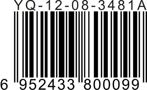 【郑重声明】誉泉关于产品防伪声明